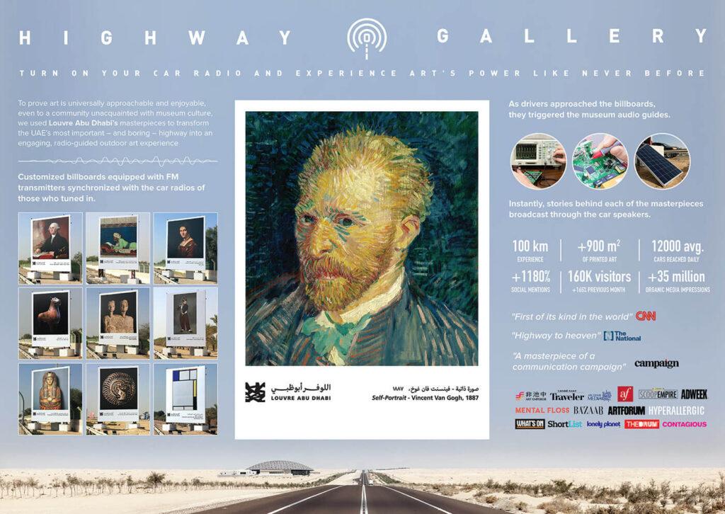 The highway gallery